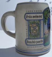 Catholic Boys Club Stein